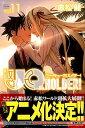 UQ HOLDER!(11) (少年マガジンKC) [ 赤松健 ]