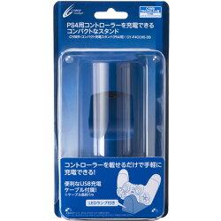CYBER ・ コンパクト充電スタンド ( PS4 用) ダークブルー
