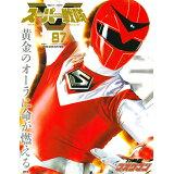 1987光戦隊マスクマン (講談社シリーズMOOK スーパー戦隊Official Moo)