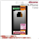 REGZA Phone T-01D用グラデーションシェルジャケット
