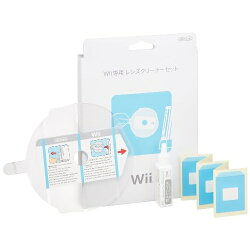 Wii専用 レンズクリーナーセット