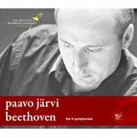 ベートーヴェン:交響曲全集 [ パーヴォ・ヤルヴィ ドイツ・カンマーフィルハーモニー・ブレーメン ]