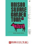 【先着特典】UNISON SQUARE GARDEN TOUR 2016 Dr.Izzy at Yokosuka Arts Theatre 2016.11.21(ポストカードSET付き)