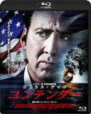 コンテンダー【Blu-ray】