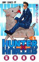 HUNTER×HUNTER(5)