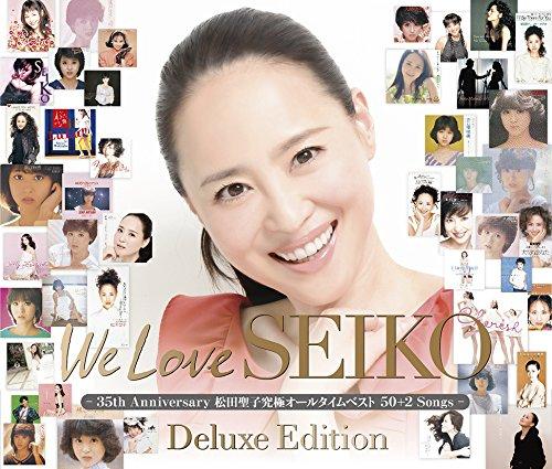 We Love SEIKO Deluxe Edition - 35th Anniversary 松田聖子 究極オールタイムベスト 50+2 Songs - [ 松田聖子 ]
