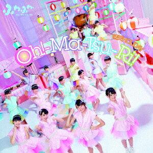 晴天HOLIDAY/Oh!-Ma-Tsu-Ri! (CD+Blu-ray盤) (「Oh!-Ma-Tsu-Ri!」Music Video収録) [ ふわふわ ]