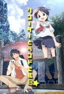 DVD>リコーダーとランドセル(ミ★)