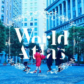 World Atlas [ fhana ]
