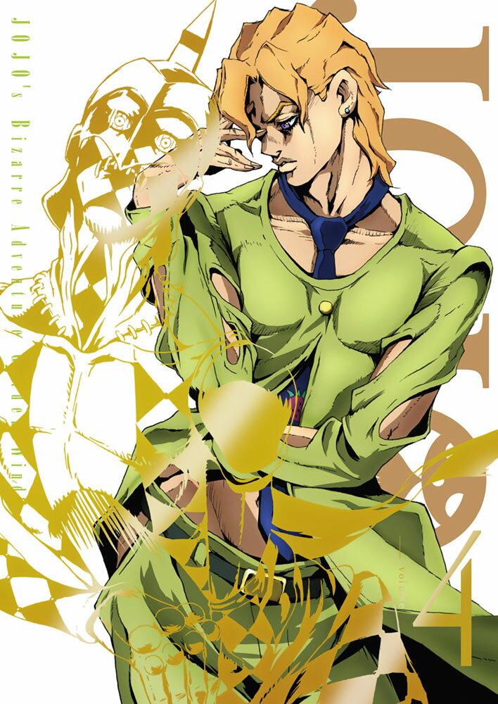 ジョジョの奇妙な冒険 黄金の風 Vol.4(初回仕様版)【Blu-ray】 [ 小野賢章 ]