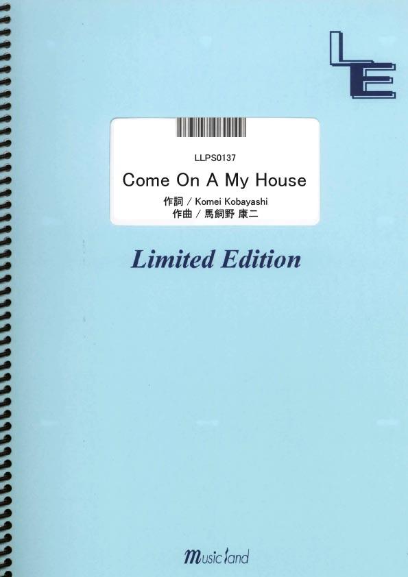LLPS0137 Come On My House/Hey!Say!Jump  [ミュージックランドピアノ]