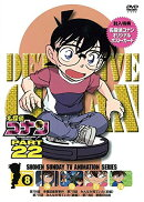 名探偵コナン PART 22 Volume8
