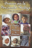 Oremos Por la Peninsula Arabiga Guia de Oracion = Praying for the Arabic Peninsula Booklet