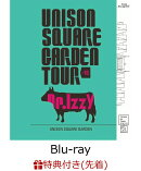【先着特典】UNISON SQUARE GARDEN TOUR 2016 Dr.Izzy at Yokosuka Arts Theatre 2016.11.21(ポストカードSET付き)【Blu-ray】