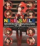 モーニング娘。コンサートツアー2009秋 ナインスマイル【Blu-ray】