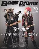 Bass Magazine/Rhythm & Drums Magazine Special Edition 聖飢魔2 30th Anniversary