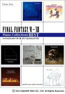 ピアノソロ ファイナルファンタジーVII〜XIII ピアノ・コレクションズ ベスト