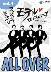 アンジャッシュ・バナナマン モテルカルフォルニア DARTS LOVE LIVE vol.4 [ アンジャッシュ ]