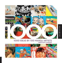 1,000Ideasby100MangaArtists