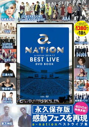 DVD>a-nation 2014-17 BEST LIVE DVD BOOK