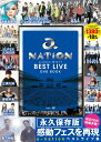 DVD>a-nation 2014-17 BEST LIVE DVD BOOK (<DVD>)