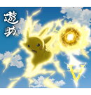 V/時給850円のサンタクロース(初回生産限定盤A CD+DVD)