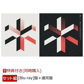 【同時購入特典】SiX (初回生産限定スペシャルBOX[Blu-ray]盤+通常盤セット)(アーティストフォトカード#6 (20枚セット)+シリアルナンバー入り応募券(1枚)) [ Da-iCE ]