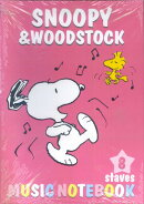GXF01084715 SNOOPY&WOODSTOCK MUSIC NOTEBOOK 8staves (10冊単位)