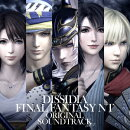【先着特典】DISSIDIA FINAL FANTASY NT Original Soundtrack Vol.2 (ポストカード付き)