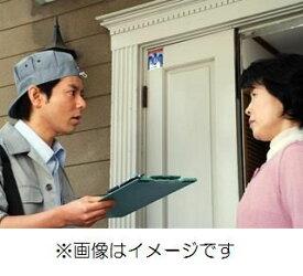 DVD>サービススタッフのビジネスマナー(1) 個人宅訪問編 (<DVD>) [ 古谷治子 ]
