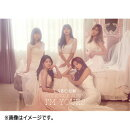 【輸入盤】6th Single Album: I'M YOURS