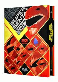 スーパー戦隊 Official Mook 20世紀 専用バインダー 2 (講談社シリーズMOOK) [ 講談社 ]