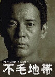 不毛地帯 DVD-BOX 1 [ 唐沢寿明 ]