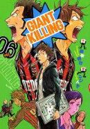 GIANT KILLING(06)