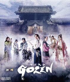 ムビ×ステ セット「GOZEN」【Blu-ray】 [ 犬飼貴丈 ]