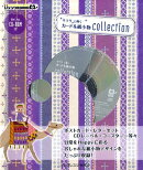キラリと輝くカード&紙小物collection