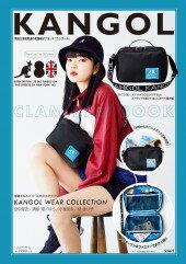 KANGOL CLAM BAG BOOK ([バラエティ])