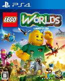 LEGOワールド 目指せマスタービルダー
