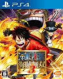 ワンピース 海賊無双3 PS4版
