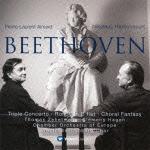 WARNER CLASSICS NEXT BEST 100 38::ベートーヴェン:三重協奏曲 ピアノと管弦楽のためのロンド&合唱幻想曲 [ ピエール=ロラン・エマール ]