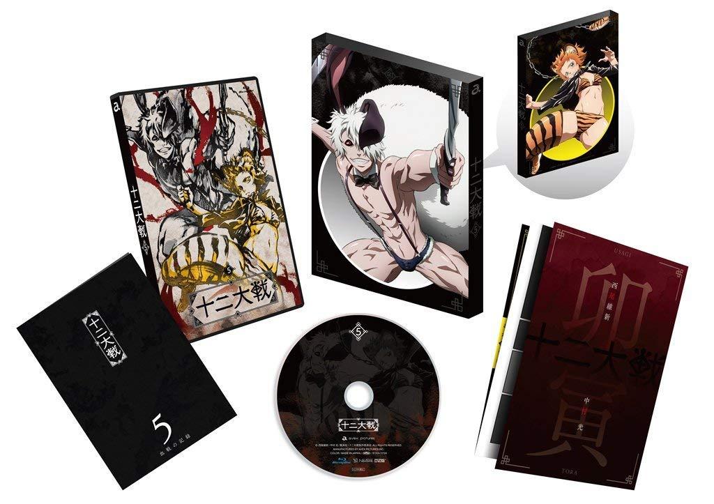 十二大戦 Vol.5 DVD