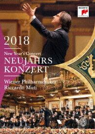 ニューイヤー・コンサート2018 [ リッカルド・ムーティ(指揮) ウィーン・フィルハーモニー管弦楽団 ]