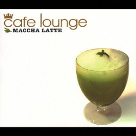 cafe lounge MACCHA LATTE [ (オムニバス) ]