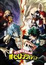 僕のヒーローアカデミア 3rd Vol.8(初回生産限定版)【Blu-ray】 [ 堀越耕平 ]
