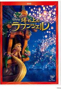 塔の上のラプンツェル 【Disneyzone】 [ マンディ・ムーア ]