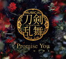 Promise You (初回プレス限定盤B)