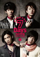 7Days BOYS -ボクタチの超★育成計画ー 1