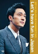 2014 SOJISUB FANMEETING Let's have fun in Japan