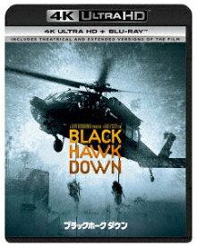 ブラックホーク・ダウン TV吹替初収録特別版(初回限定生産版)(4K ULTRA HD+ブルーレイ) [ ジョシュ・ハートネット ]