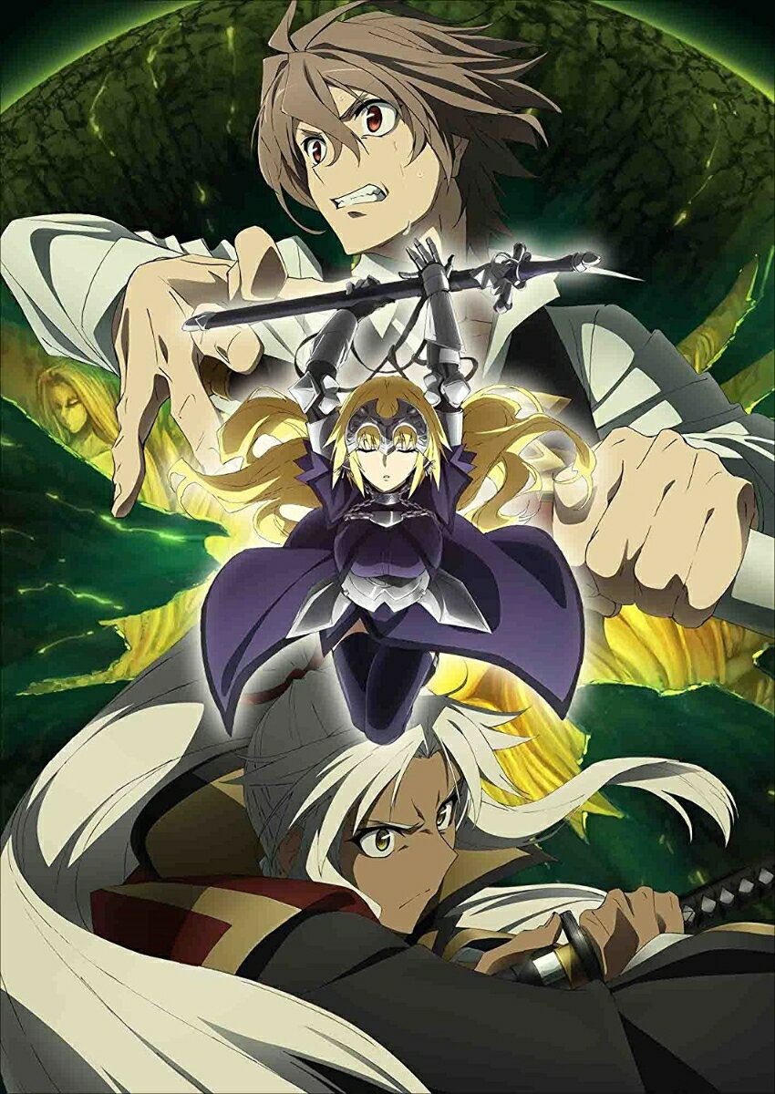 Fate/Apocrypha Blu-ray Disc BoxII(完全生産限定版)【Blu-ray】 [ 東出祐一郎 ]